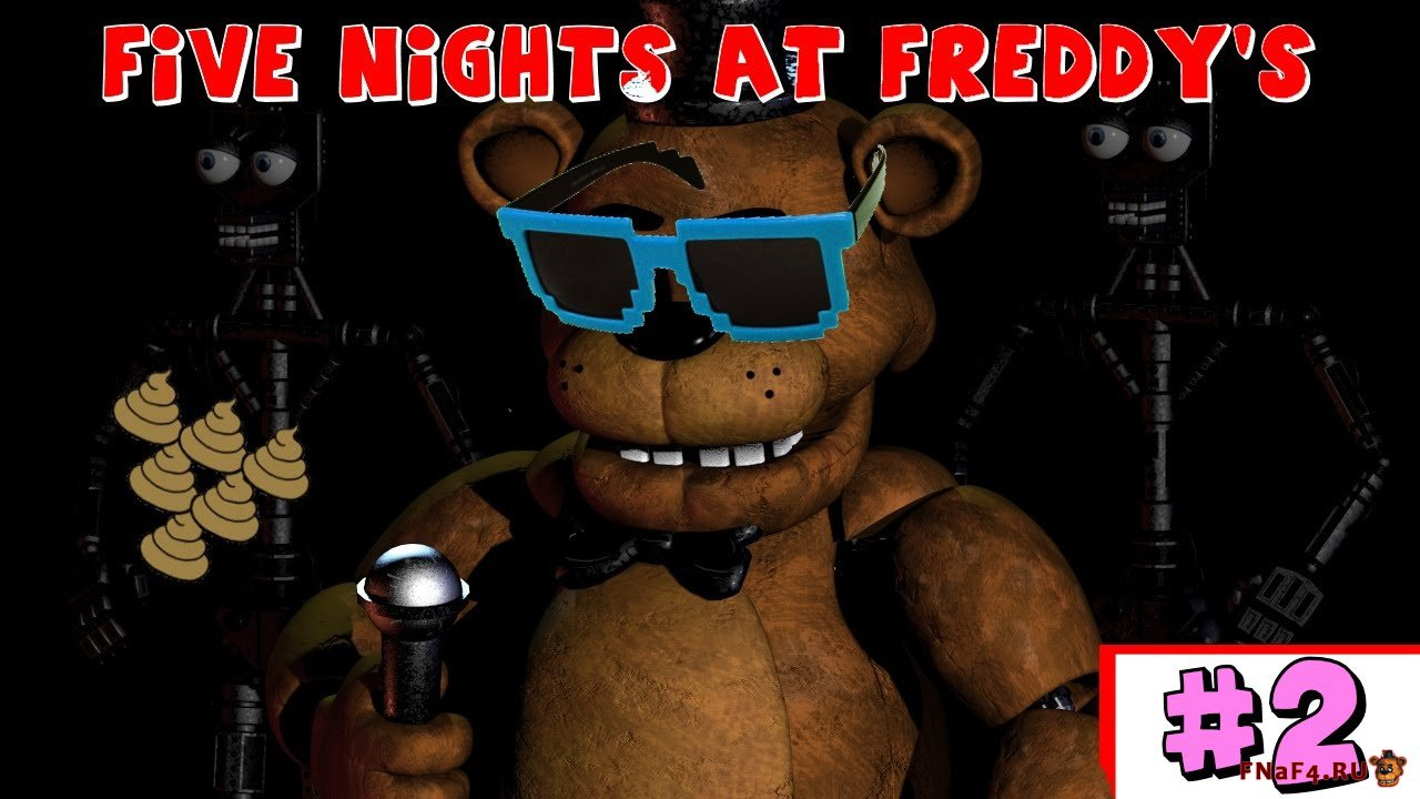 Пройденная five nights at Freddy's