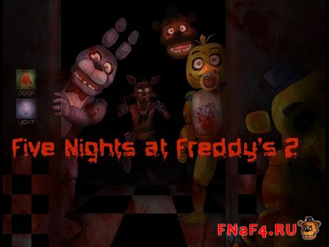 Five nights at Freddy's 2 2 ночь