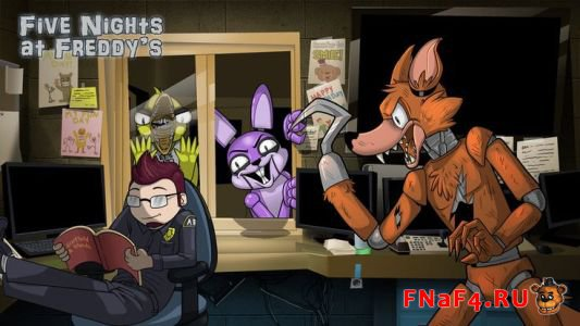 Five Nights at Freddy's 7 ночь