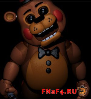 Toy Freddy Five Nights at Freddy's 2