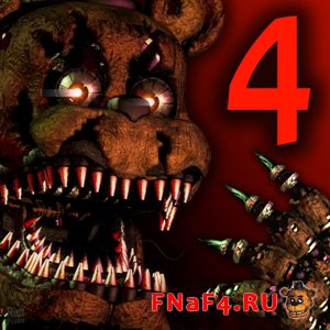 Nightmare Freddy FNaF 4