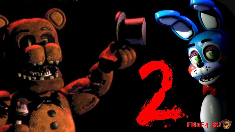 Five Nights at Freddy's 2 читы на энергию на компьютер