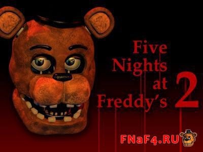 Five Nights at Freddy's 2 читы на компьютер