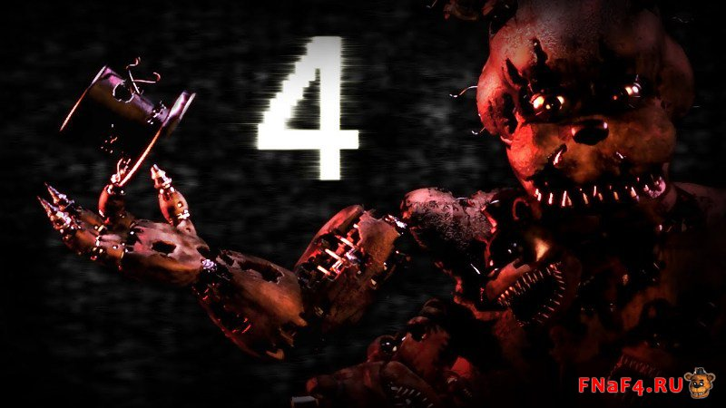 Five Nights at Freddy's 4 баги