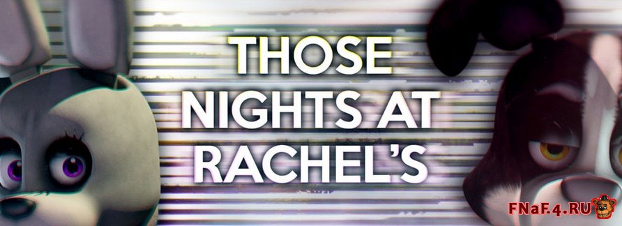 Those Nights at Rachel's