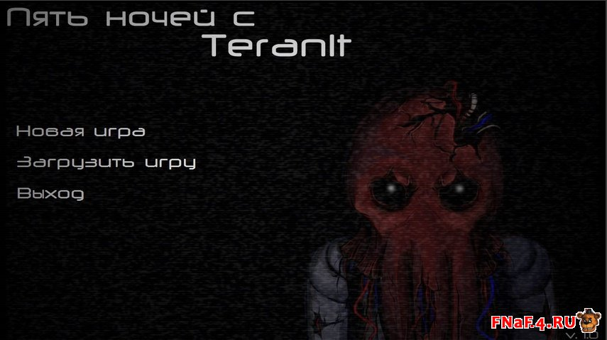 Five Nights With Teran1t