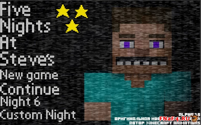Five Nights At Steve's