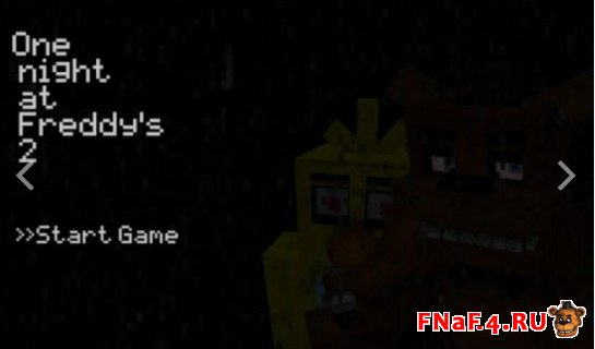 Two Nights At Freddy's Free Roam