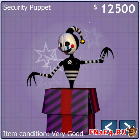 Аниматроник марионетка Security Puppet в FNaF 6