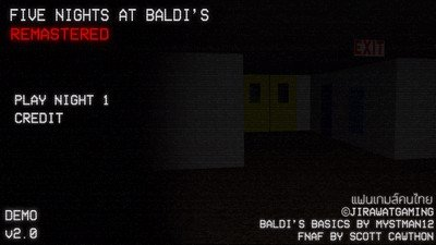 Five Nights At Baldi's Remastered